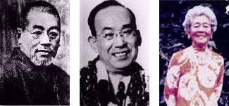 Makao Usui Chujiro Hayashi Hawayo Takata